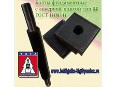 Сталь 40Х. Болты фундаментные с анкерной плитой тип 2.2 (шпилька 4.) ГОСТ 24379.1-80