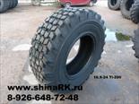 Шина 16.9-24Ti200-усиленная на экскаватор-погрузчик