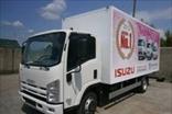 Изотермический фургон ISUZU NPR75LK, дл. борта 5200, грузоп-ть 5т., объем двиг. 5,2 л, дизель, новый