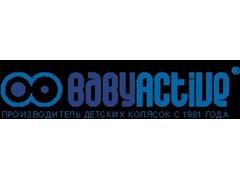 Коляски Babyactive