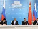 Китай готов инвестировать деньги в ипотеку России