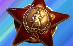 Распродажа анкерных плит ГОСТ 24379.1-80 по 65 руб.кг.